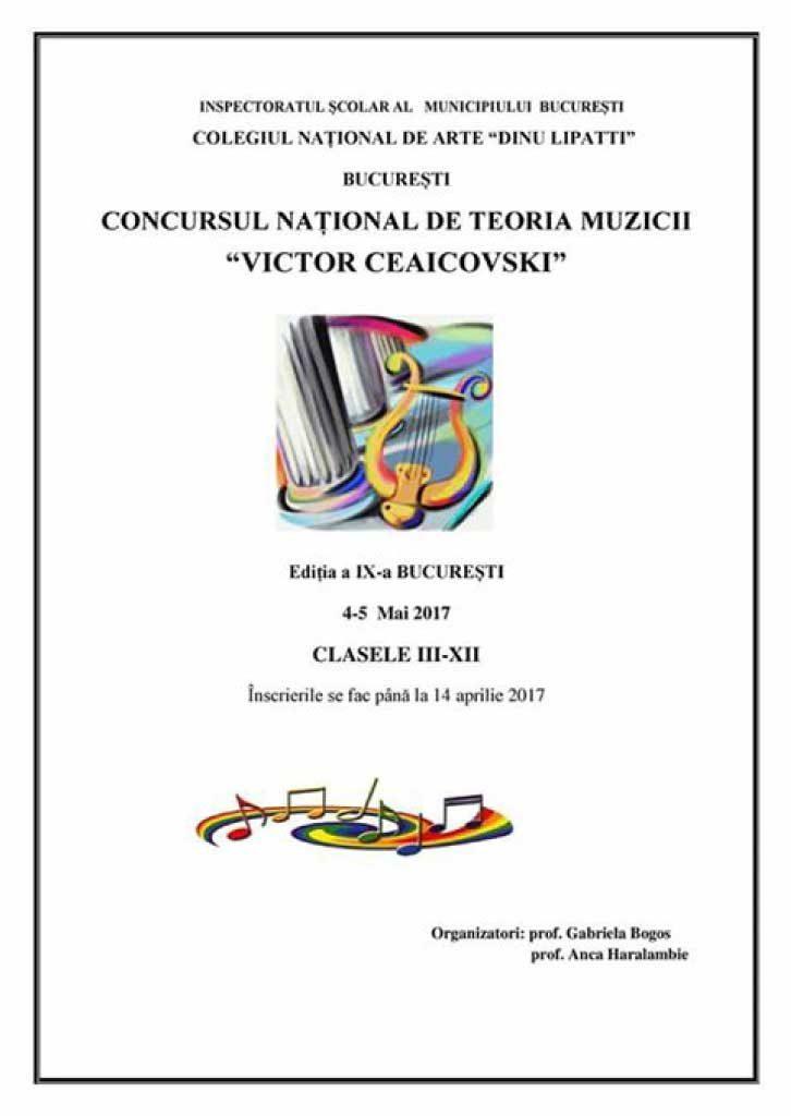 """Concursul Național de Teoria Muzicii """"Victor Ceaicovski"""""""