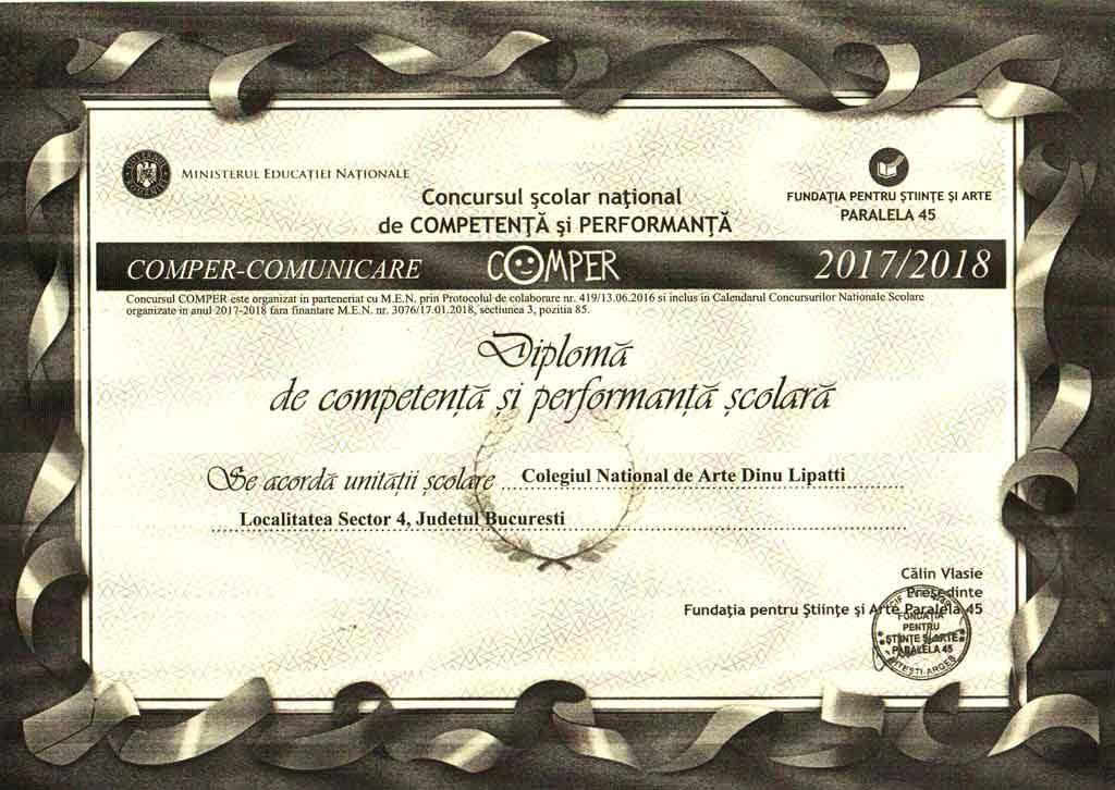 Diplomă de Competență și Performanță Școlară